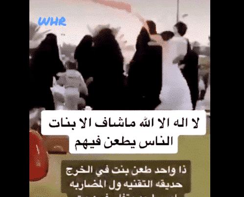 سعودي مشاجرة مع فتيات