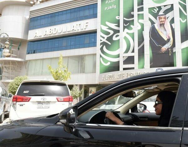آل سعود ثروة