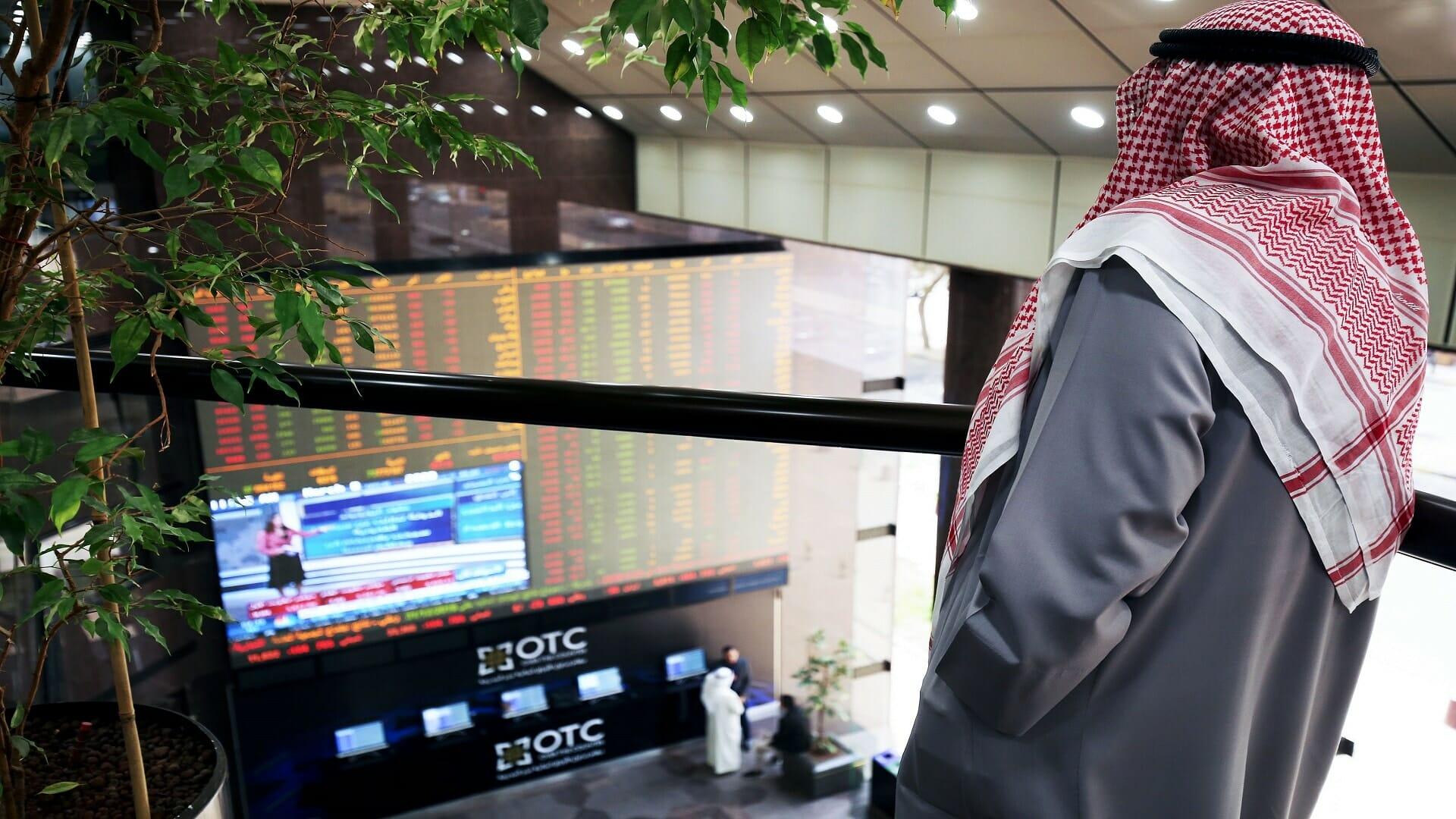أزمة اقتصادية في الكويت