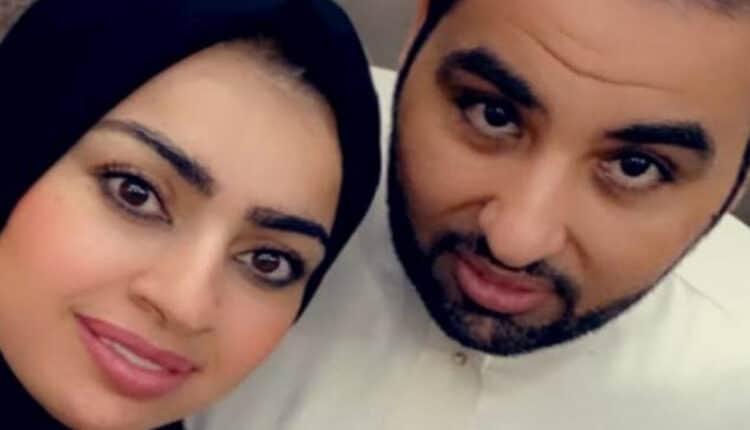 أميرة الناصر وزوجها
