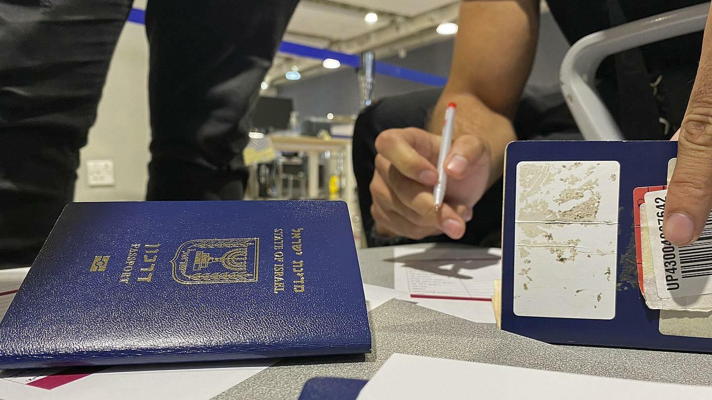 الإمارات توقف تأشيرات دخول الإسرائيليين