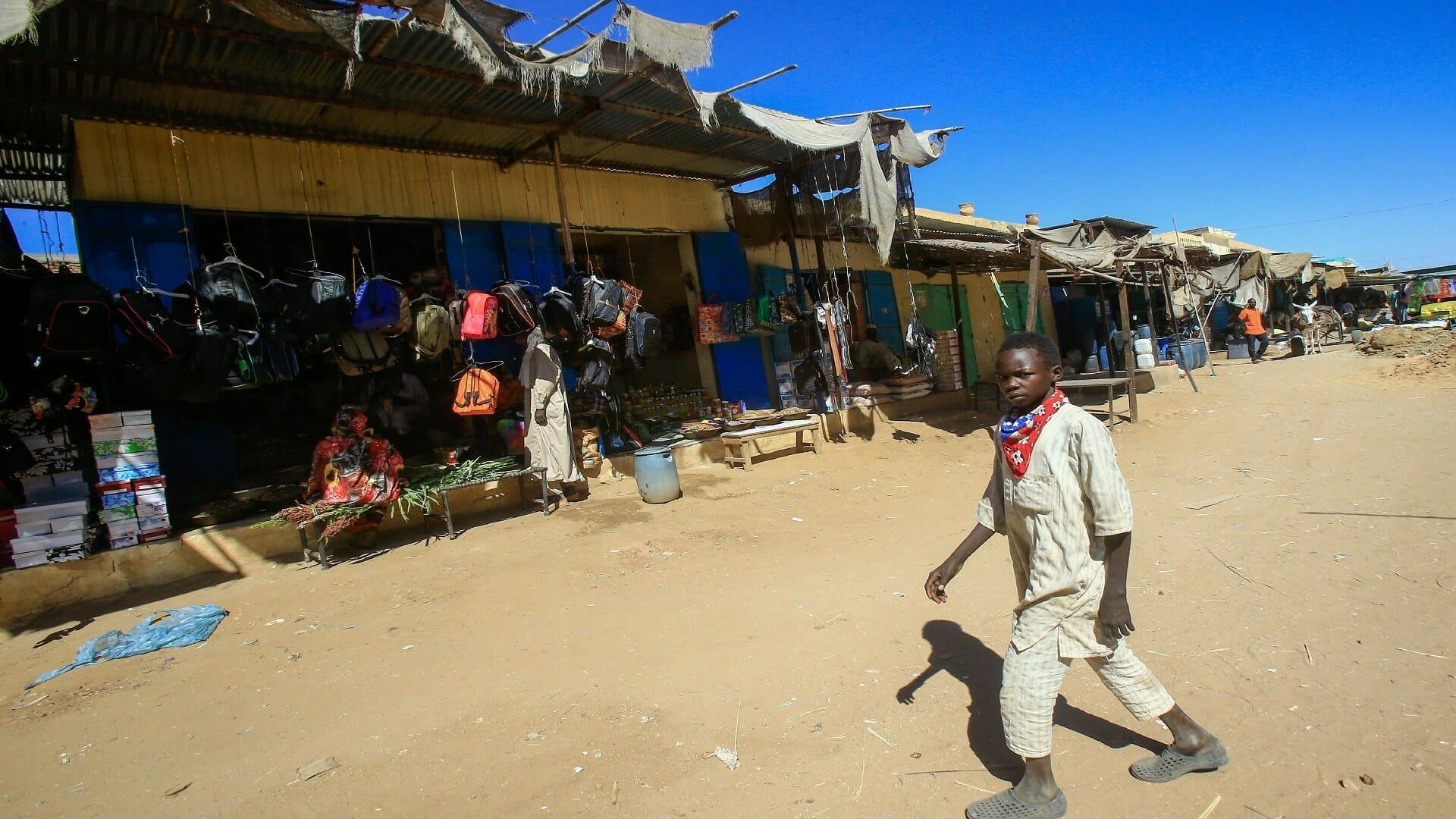 حمام دم في دارفور