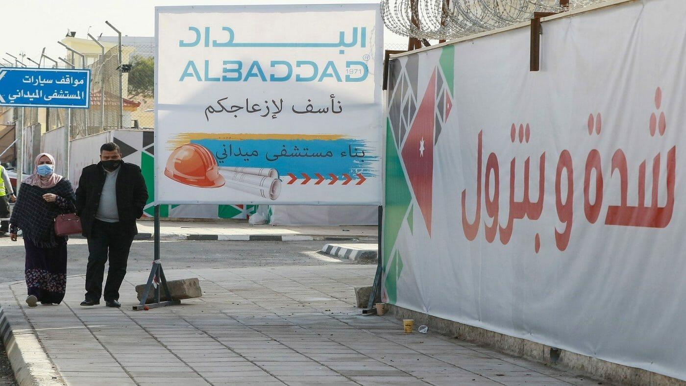 """في الأردن.. مواطن فاض به الكيل يشعل النار في نفسه وسط عمان و""""الموت أرحم"""""""