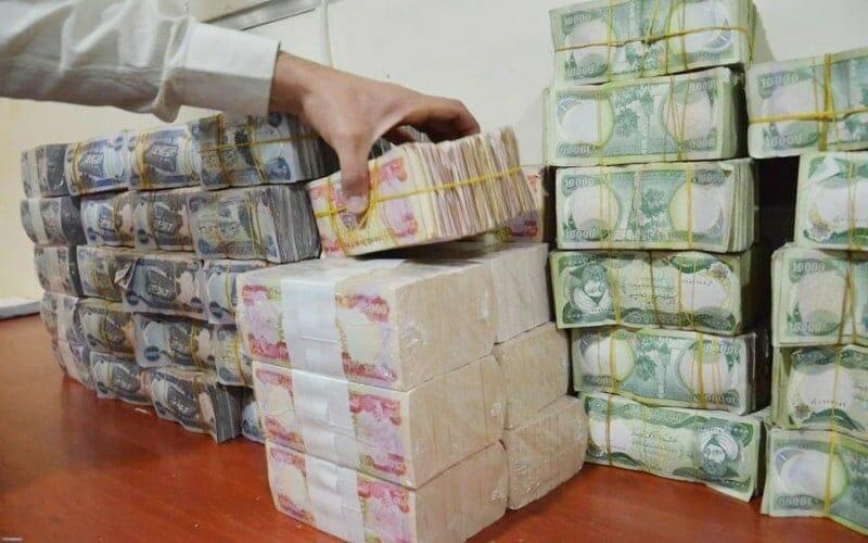 الاموال العراقية