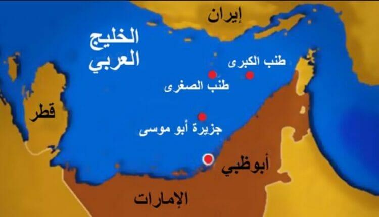 الجزر الإماراتية المحتلة