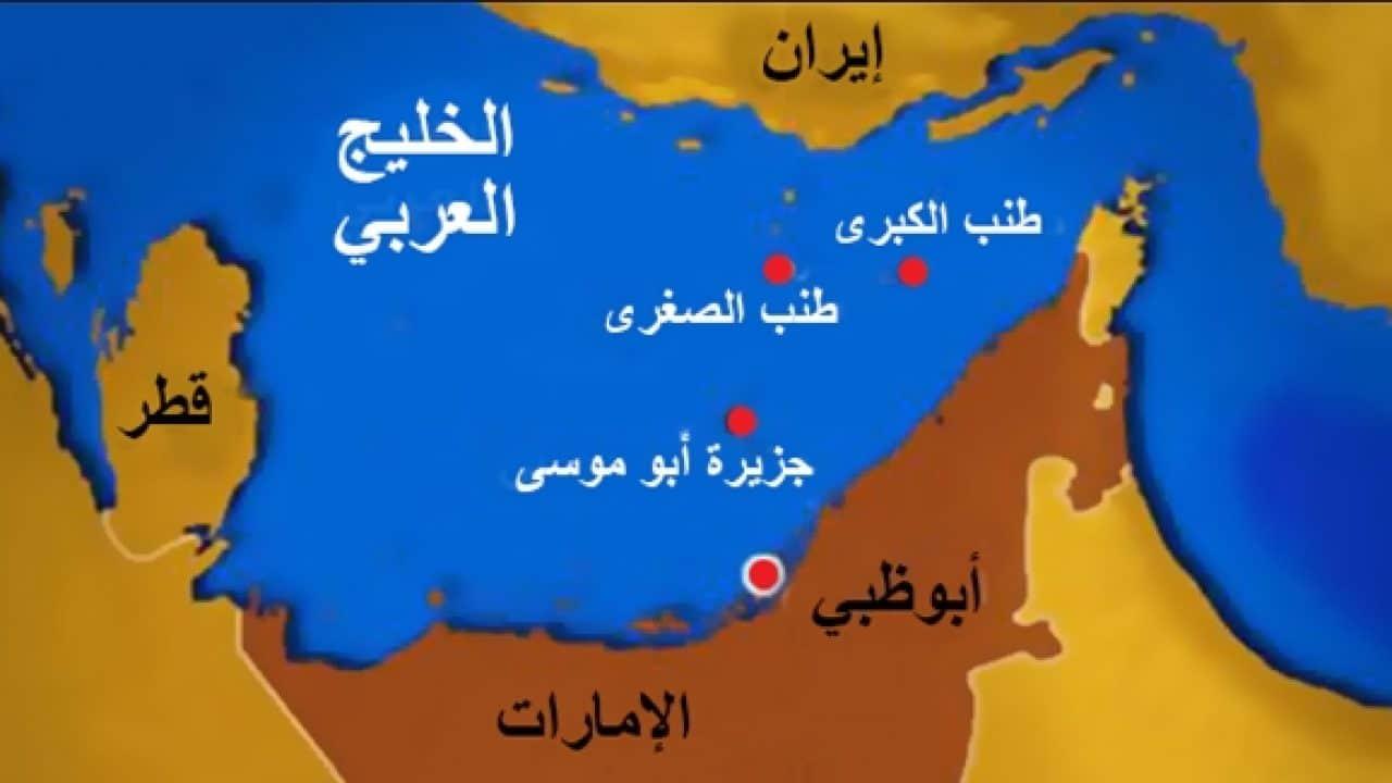 وثائق بريطانية تخرج للعلن: بريطانيا أبلغت الإمارات بعزم إيران احتلال الجزر الثلاث ولم تتحرك