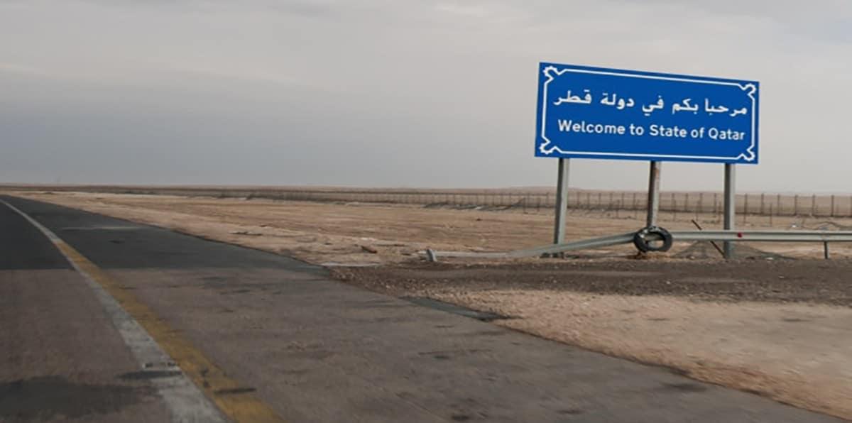 فتح الحدود السعودية القطرية