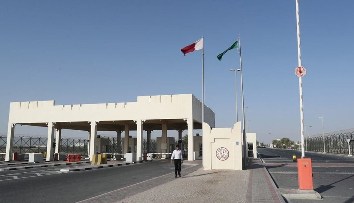الحدود بين السعودية وقطر