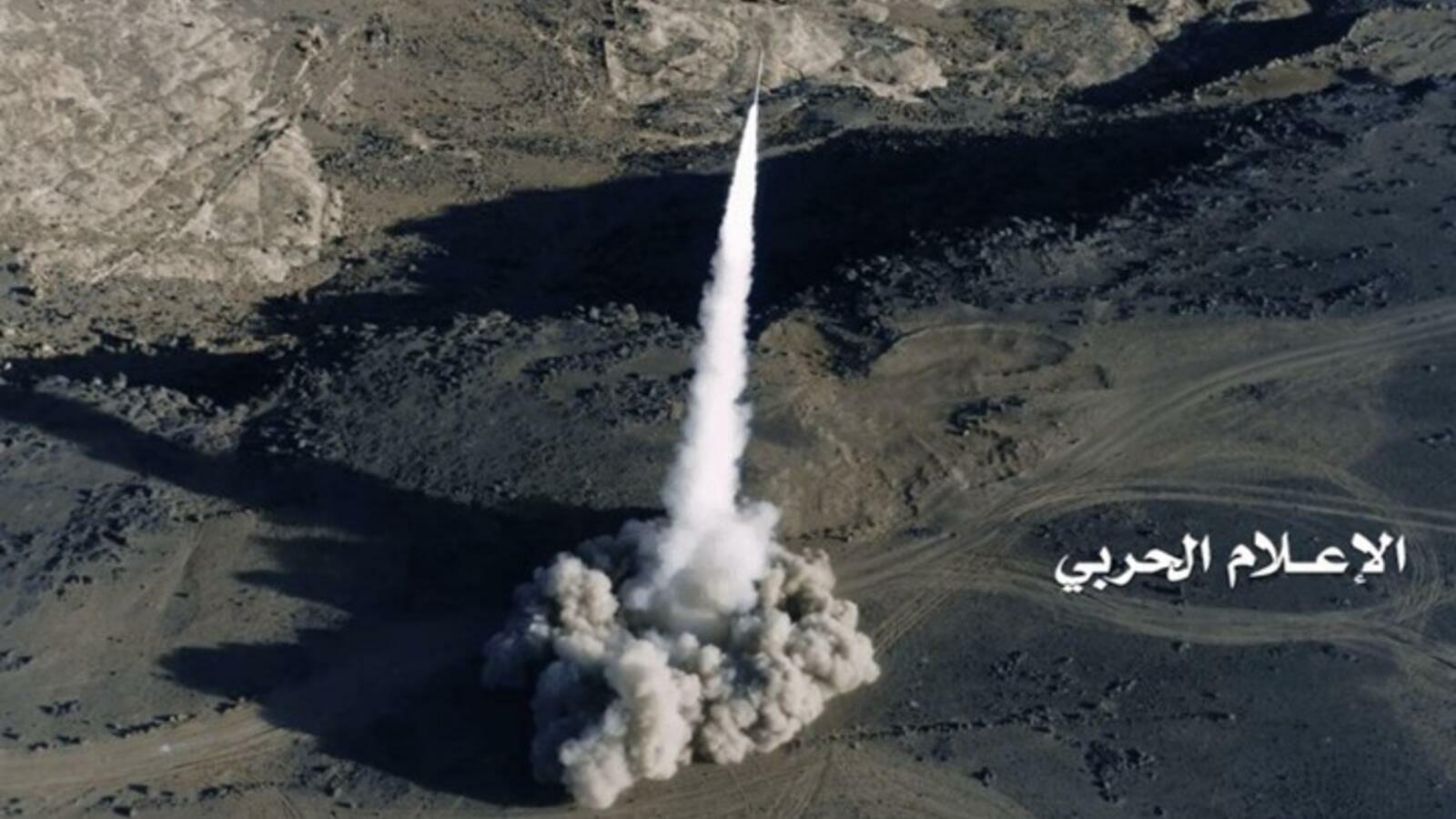 صحيفة العرب تسخر من قدرات السعودية العسكرية