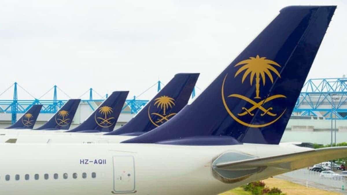 الخطوط الجوية السعودية قطر