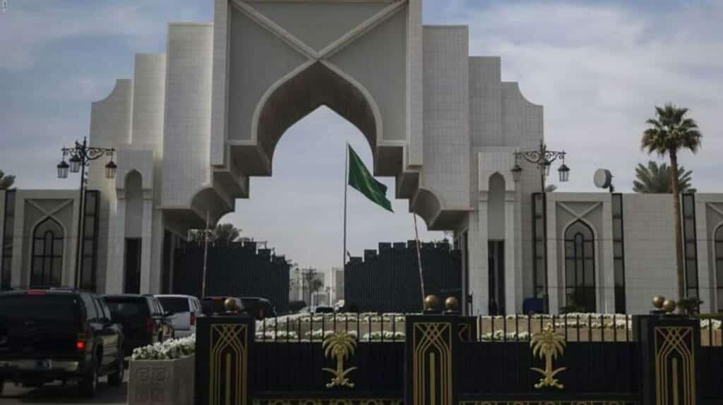 وفاة الأميرة طرفة بنت سعود