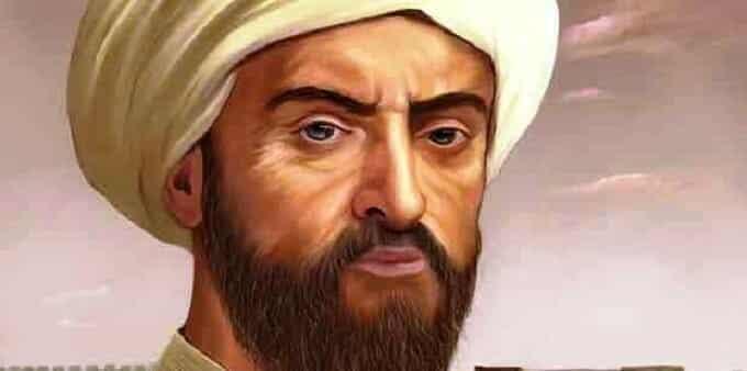 حكام العرب السلطان اسماعيل بن الشريف