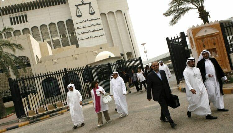 المحاكم الكويتية الكويت