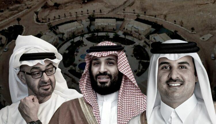 المصالحة الخليجية محمد بن سلمان