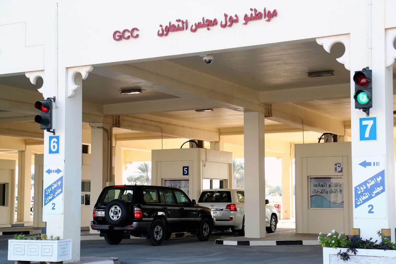 معهد إسرائيلي يكشف سر تخوف تل أبيب من المصالحة الخليجية