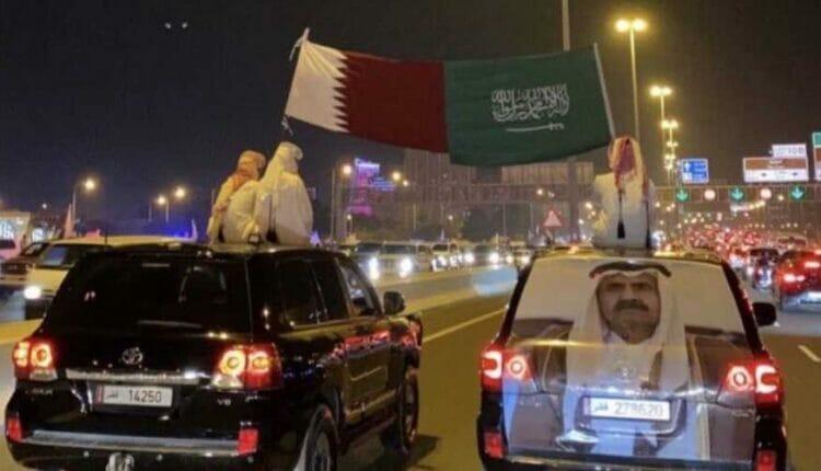 المصالحة الخليجية