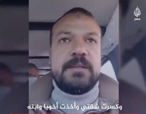 المصري ابراهيم علي