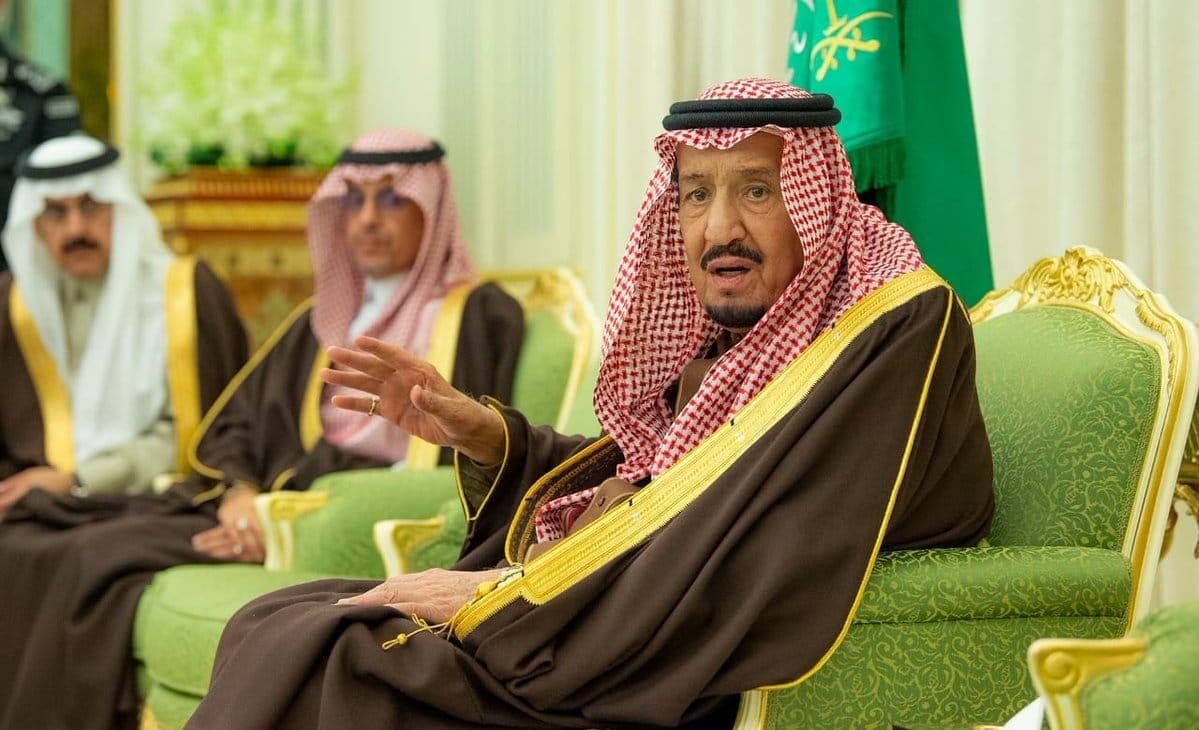 وفاة الأميرة نورة بنت فهد بن محمد