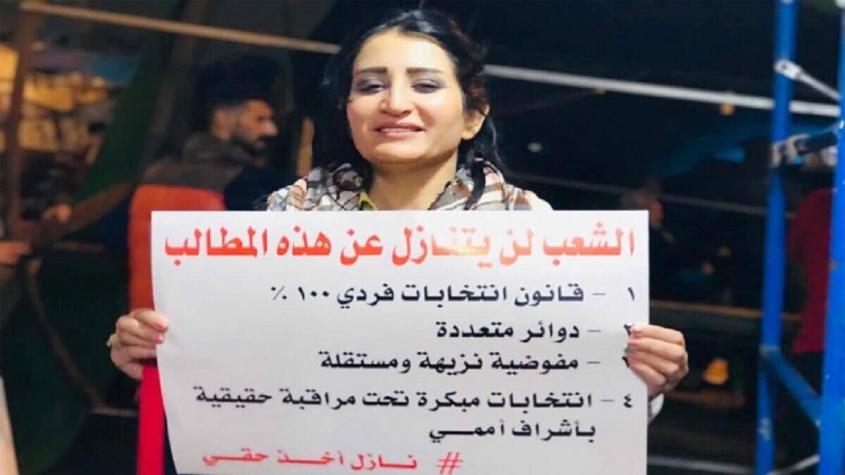 جريمة بحق الناشطة أميرة الجابر
