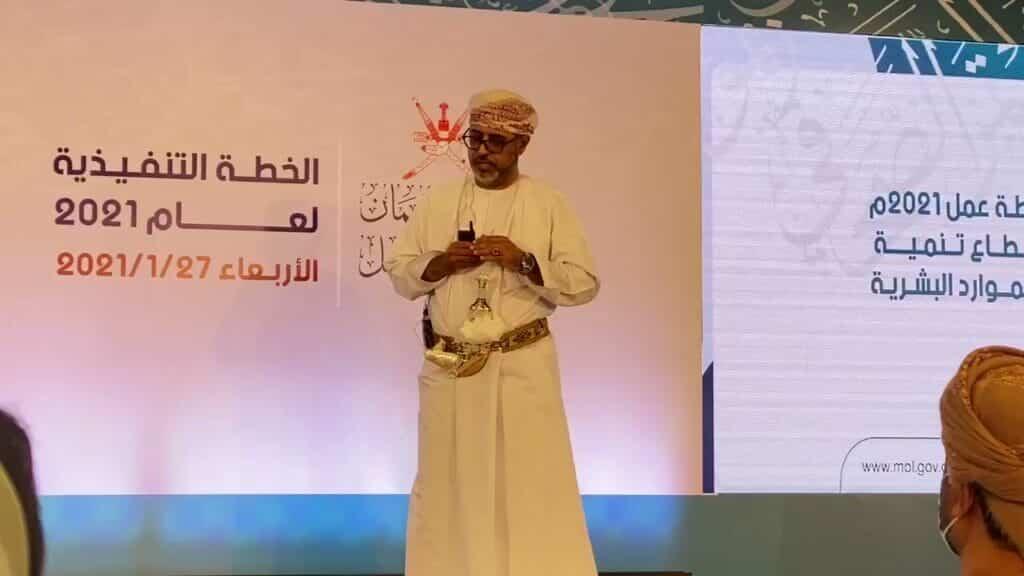 وزارة العمل في سلطنة عمان تكشف تفاصيل خطتها لتوظيف الباحثين عن عمل