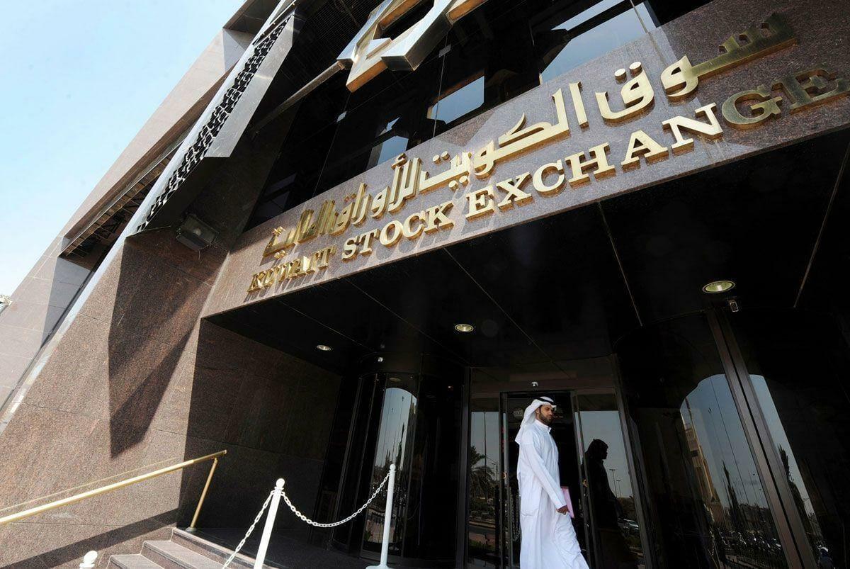 ستاندرد آند بورز تتوقع اتساع عجز الموازنة العامة في الكويت
