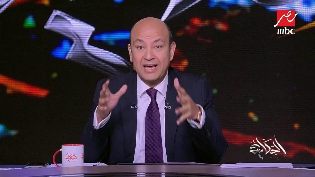 عمرو أديب يتحدث عن محمود حسين