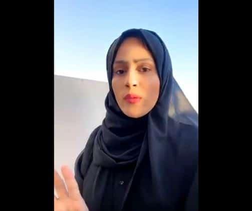 فتاة عمانية