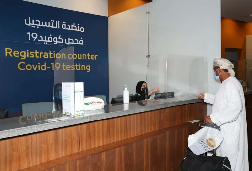 """سلطنة عمان تتخد قرارات تخوفا من """"كارثة"""" فيروس كورونا"""