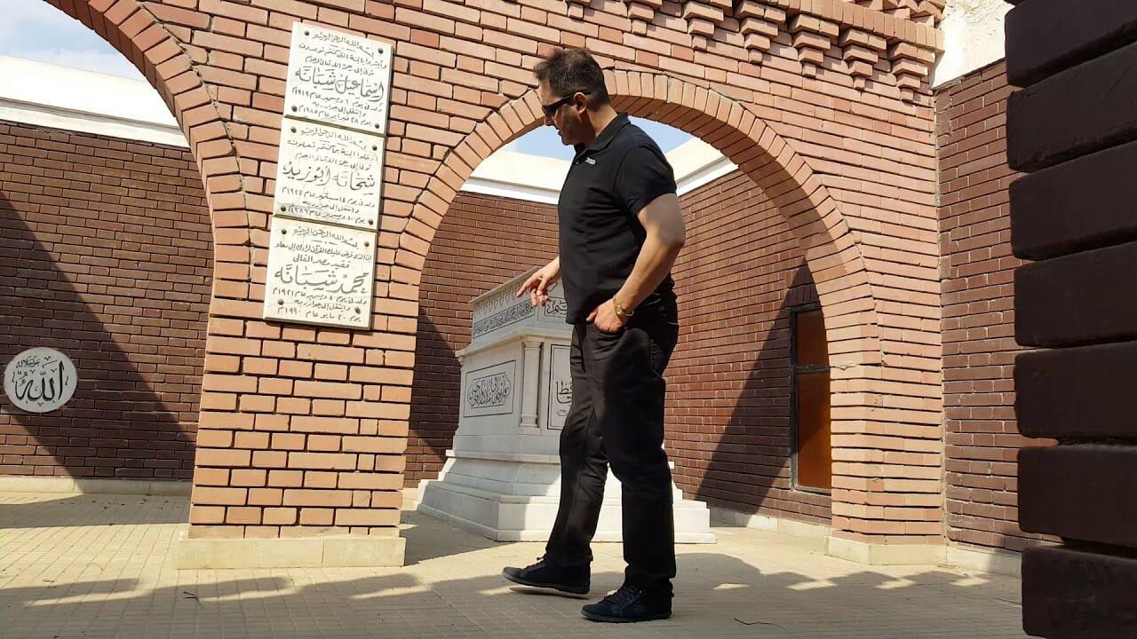 قبر عبدالحليم حافظ