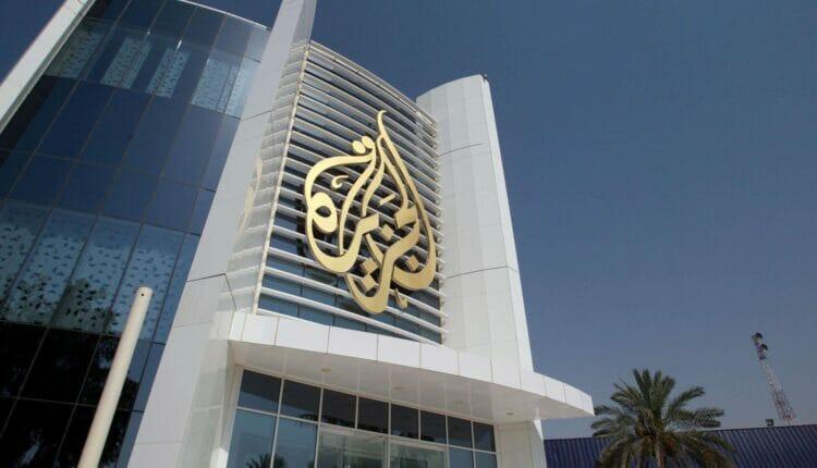 """الداخلية البحرينية توجه تهما مزعومة لقناة """"الجزيرة"""" القطرية"""