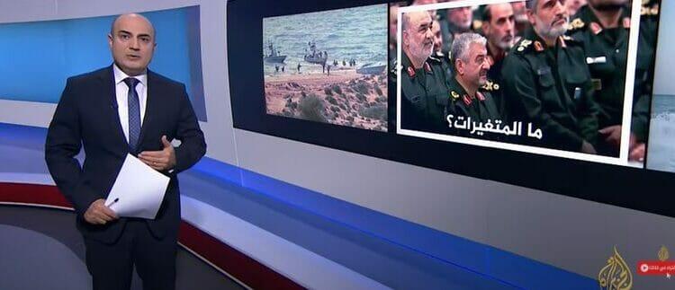 قناة الجزيرة - الجزر المتنازع عليها