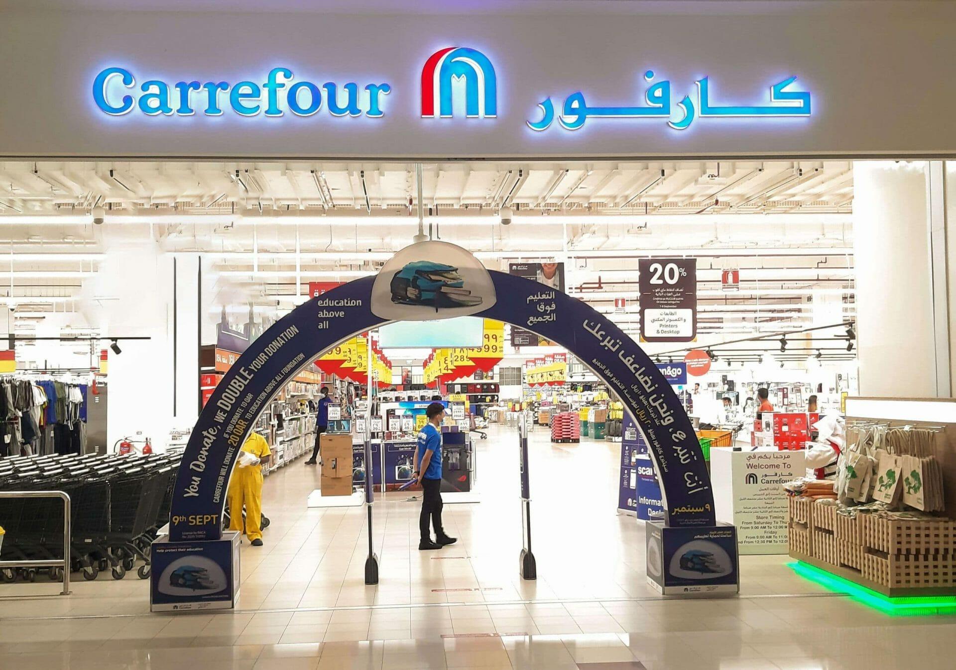 كارفور قطر فارغ بسبب مقاطعة المنتجات الفرنسية