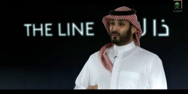 محمد بن سلمان يفتتح ذا لاين