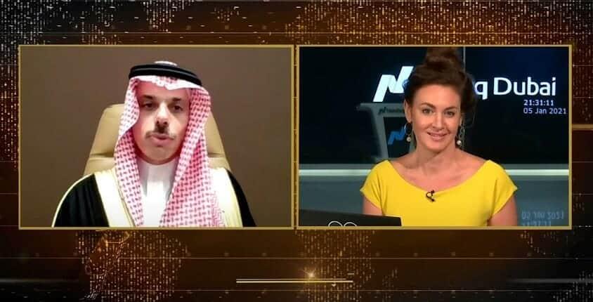 مذيعة تسأل الوزير فيصل بن فرحان عن مصير الشروط الـ13 على قطر بعد المصالحة
