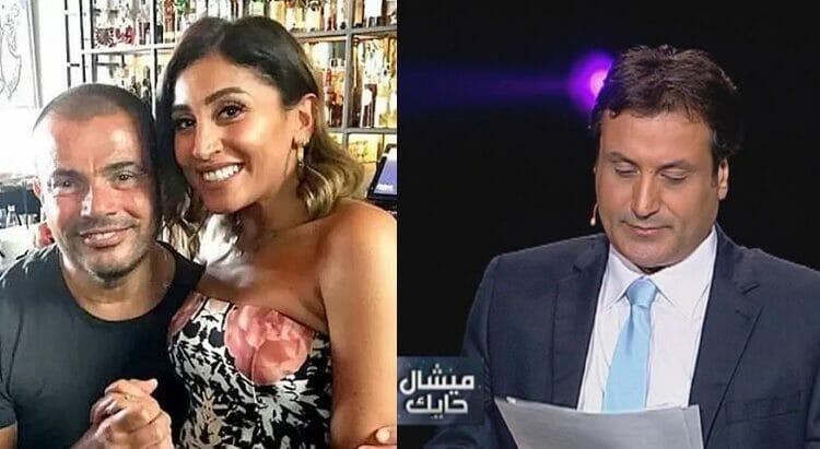 ميشال حايك يتوقع أزمة طارئة للفنان عمرو دياب عام 2021