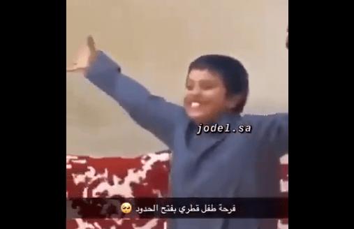 فرحة طفل قطري بالمصالحة الخليجية