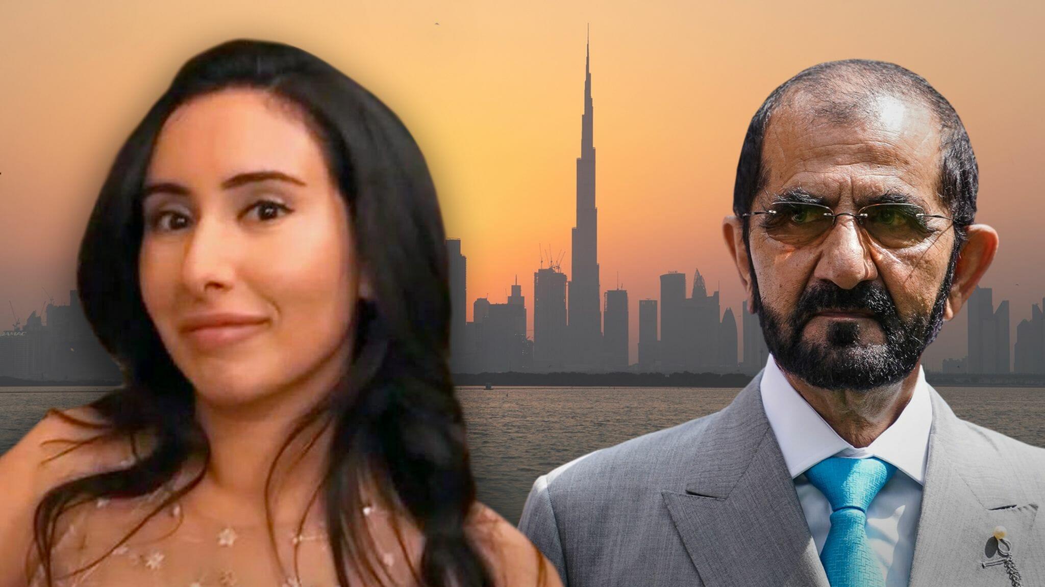 الشيخة لطيفة ابنة حاكم دبي