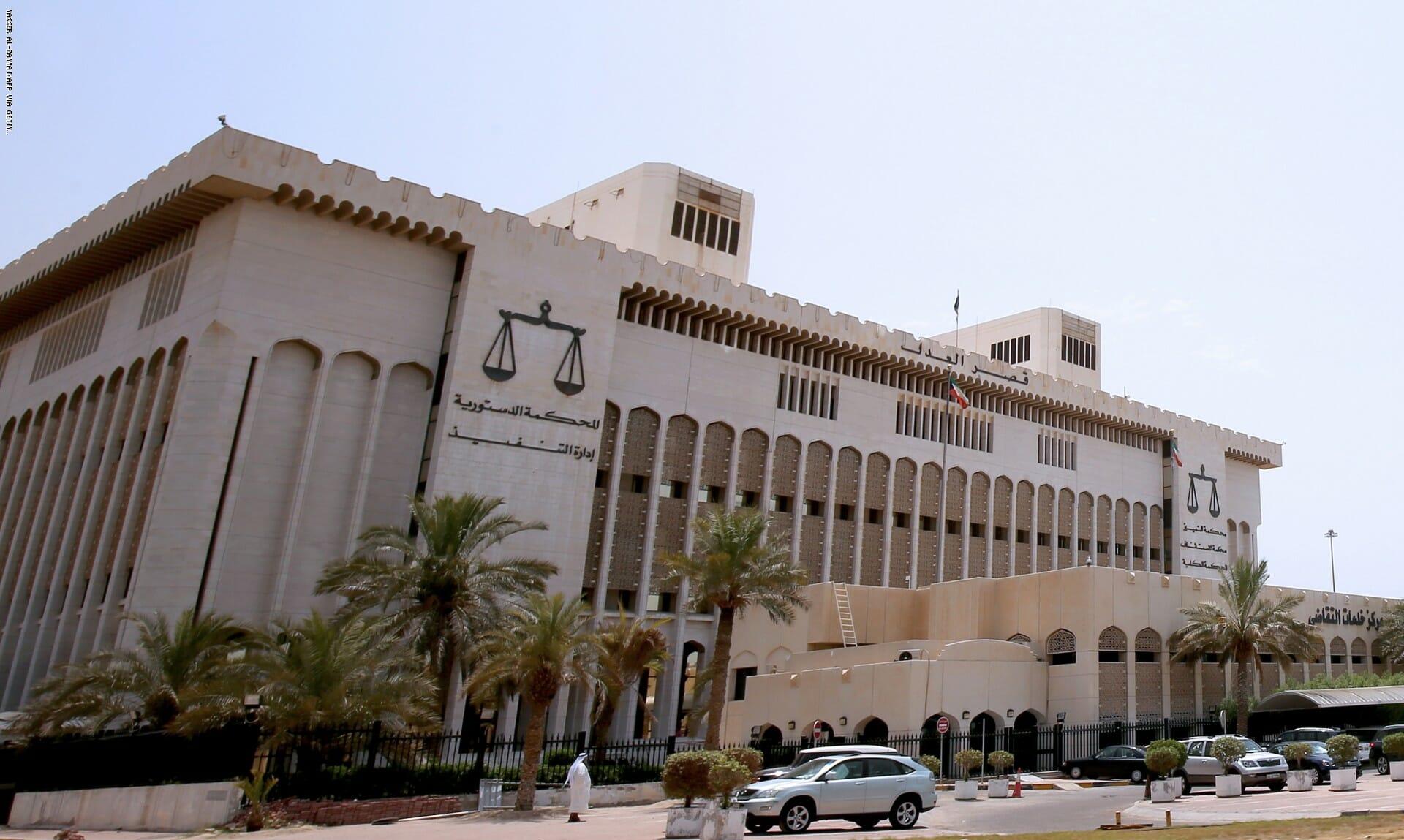 الكويت تعاقب صاحبة موقع عالم حواء