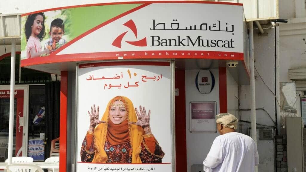 تأجيل القروض الشخصية مطلب شعبي في سلطنة عمان