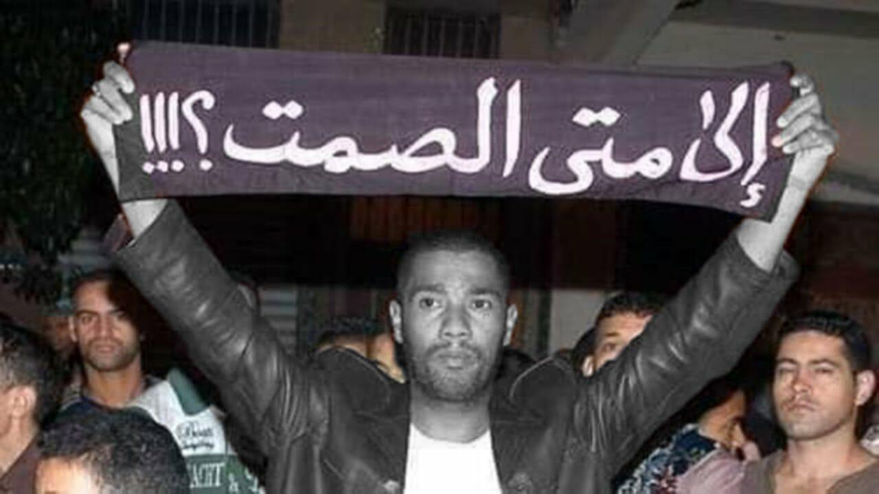 عادل البداحي يصف الملك محمد السادس بالسلطان الجائر