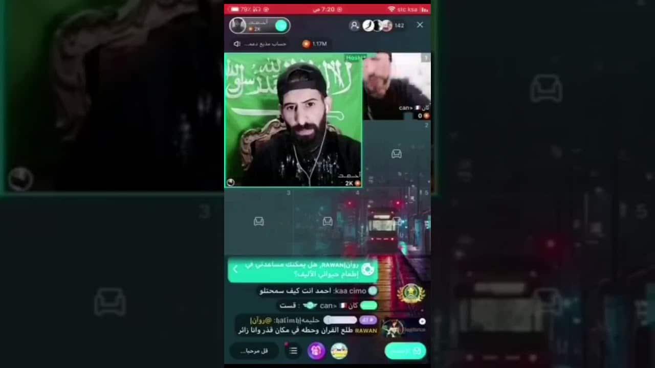عبدالله يحرق القرآن.. سعودي يثير ضجة واسعة