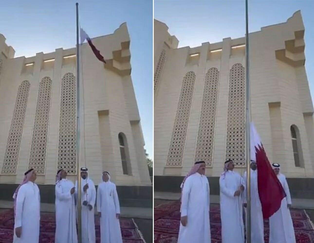 علم قطر يرفرف في السعودية