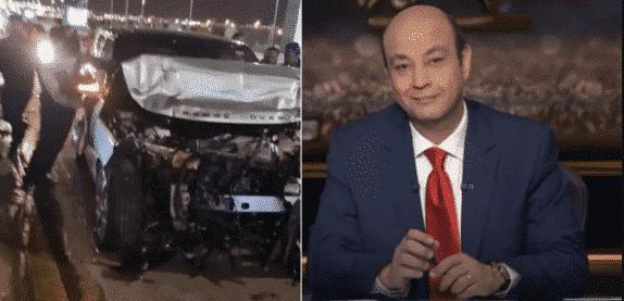 عمرو أديب ينجو من حادث سير مروع