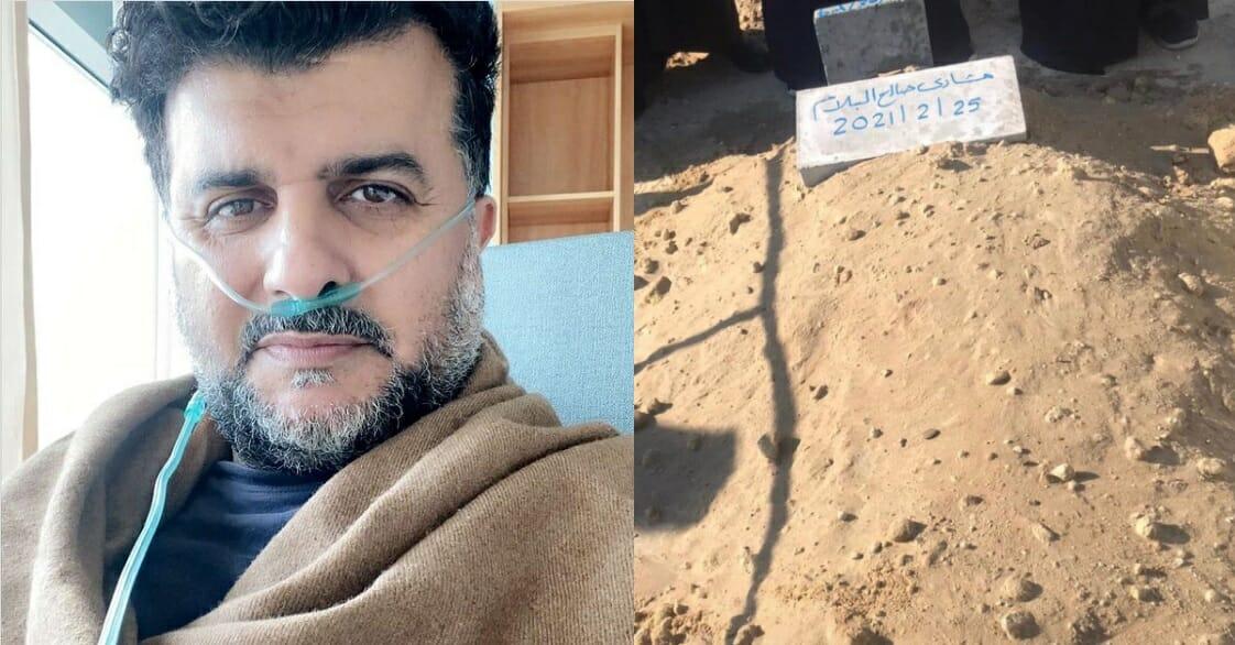 والد الفنان مشاري البلام يحسم الجدل حول سبب وفاته