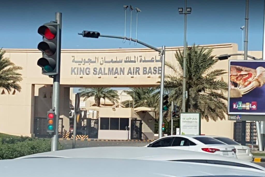 شاهد تحقيق يكشف بالأدلة القاطعة الجهة المسؤولة عن قصف الرياض المجهول
