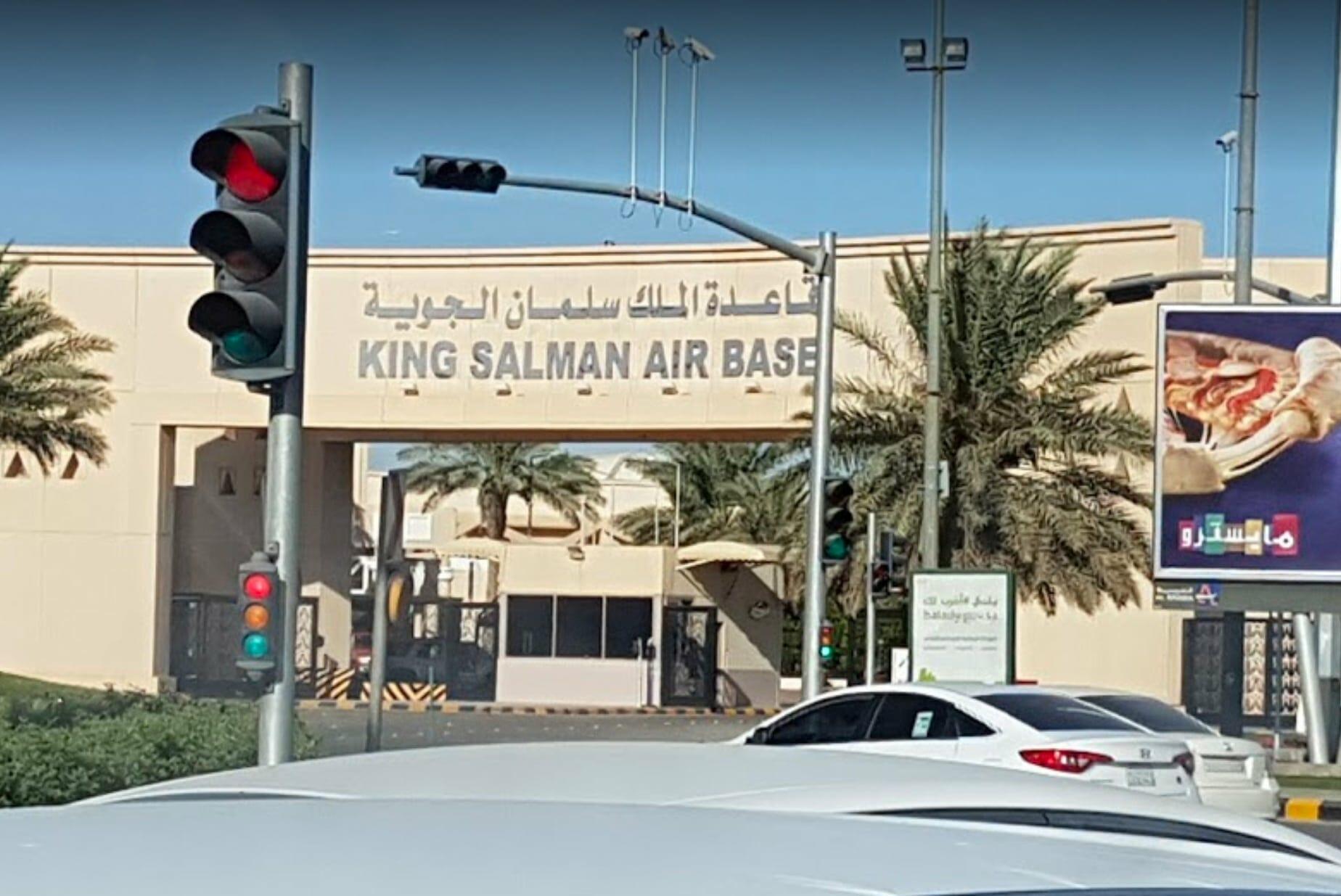 تحقيق يكشف بالأدلة القاطعة الجهة المسؤولة عن قصف الرياض المجهول