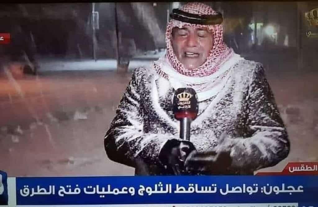 صورة مراسل التلفزيون الاردني والثلوج تكسو جسده تشعل مواقع التواصل.. وهذا ما قاله ولي العهد
