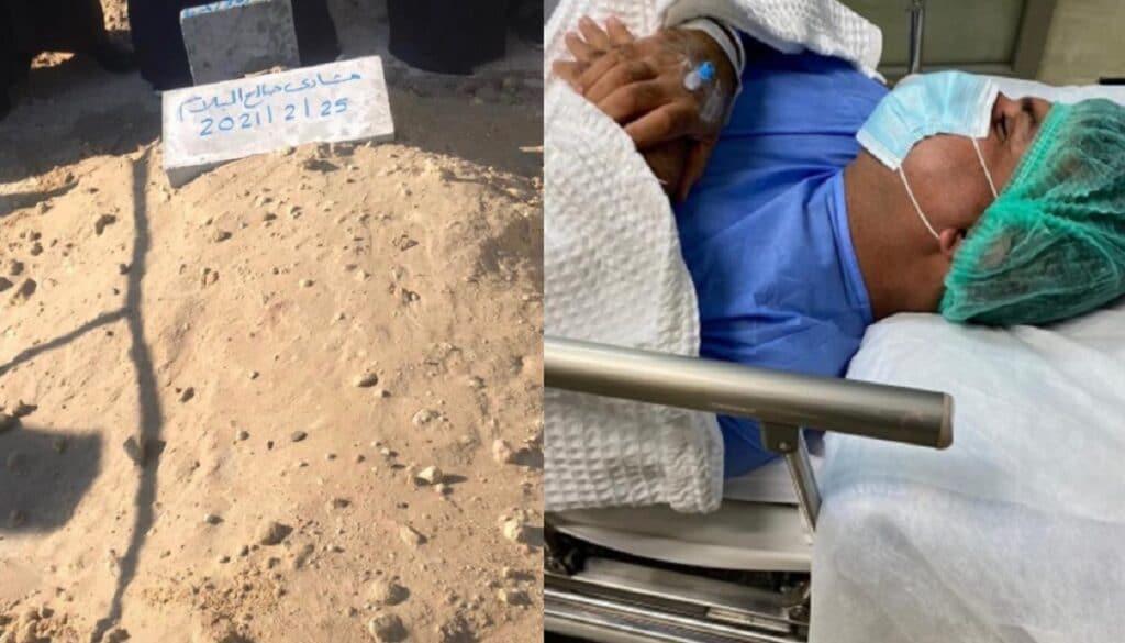 سبب وفاة مشاري البلام اثار جدلاً ولغطاً واسعاً بعد تلقيه الجرعة الأولى من اللقاح