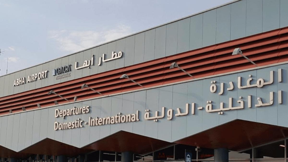 الحوثيون يقصفون مطار أبها الدولي في السعودية