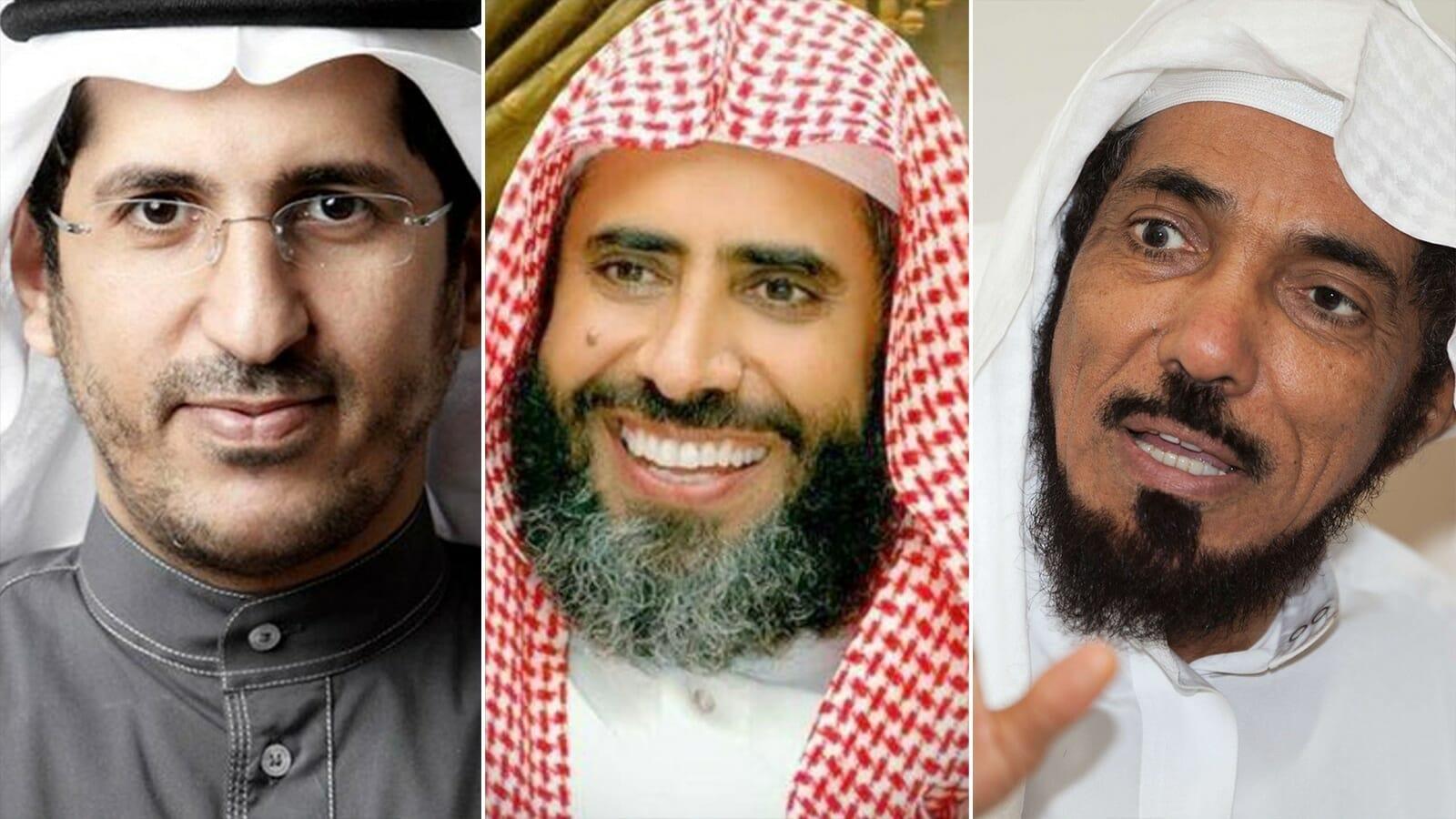 تويتر يحذف حسابات معتقلين سياسيين في السعودية